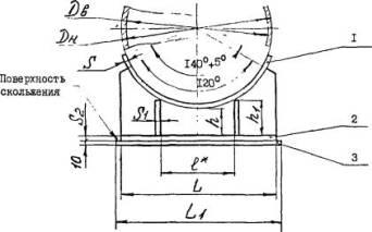 опора горизонтального резервуара DН, DВ от 159 до 530 мм