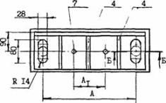 опора подвижная DН, DВ 600, 630 мм.