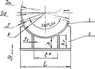 Опора неподвижная DН, DВ от 159 до 530 мм