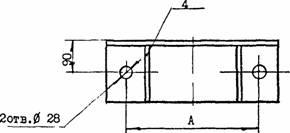 опора неподвижная DН, DВ от 325 до 530 мм