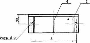 опора неподвижная DН, DВ 600, 630 мм